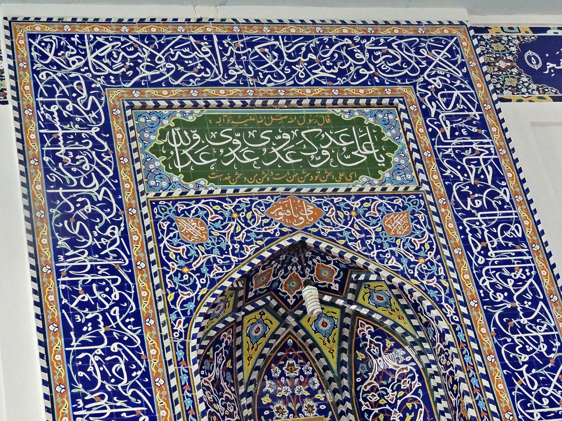 The Islamic holiday of Mawlid-al-Nabi celebrates the Prophet Muhammad's Birthday